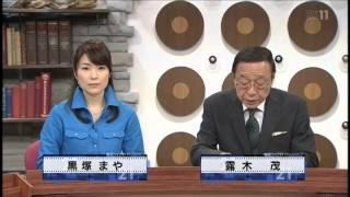 【BS11報道ライブ21 INsideOUT】2014.07.02(part1)