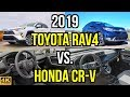 ULTIMATE CUV -- 2019 Toyota RAV4 Limited vs. 2019 Honda CR-V Touring: Comparison