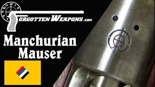 Type 13 Manchurian Mauser - A WW1 Legacy in China