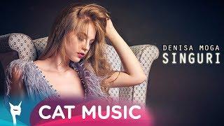 Denisa Moga - Singuri (Official Video)