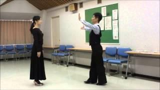 社交ダンス ヴェニーズワルツ A ステップ 初心者レッスン動画 基本足型動画 thumbnail