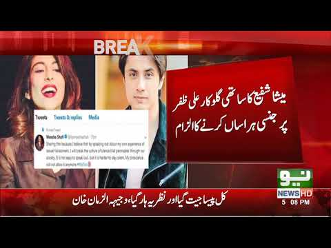 Meesha Shafi alleges Ali Zafar sexually harassed her on multiple occasions