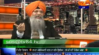 SOS 03/10/2014 Part 3  Dr. Amarjit Singh On : Dr. Jagjit Singh Chohan