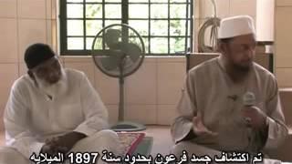 شاهد مادا يقول الشيخ حسين عمران عن داعش