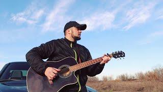 Я пишу тебе голубоглазая / Юрий Барабаш (Петлюра) кавер под Гитару видео