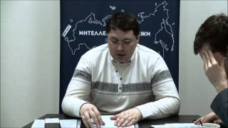 ''Работа с информацией'' (часть 2) Семинар Павла Котельникова