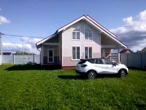 #Дом с участком у водохранилища #Клин Голиково СНТ Солнечный Берег #АэНБИ #недвижимость