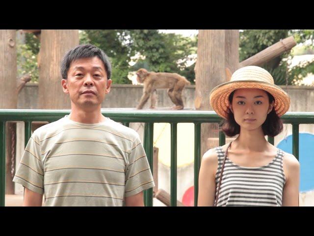 中村映里子、光石研ら出演!映画『愛の小さな歴史』予告編