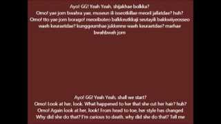 SNSD - I got a boy lyrics and translation