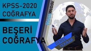 9) 2020 KPSS COĞRAFYA (TÜİK) GENEL TEKRAR Engin ERAYDIN Beşeri Coğrafya-1