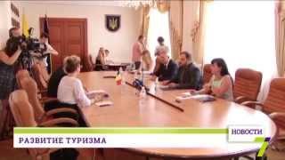 Новости Одессы. «Украина+Румыния=Развитие туризма»(Туризм на Дунае будет развиваться. Румынский консул Эмиль Рапча в облсовете сегодня говорил о сотрудничест..., 2015-06-26T12:07:31.000Z)