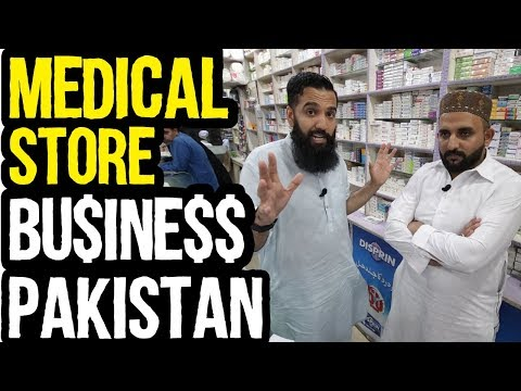 Medical Store Wala Business in Pakistan | Profit Margin | Ho