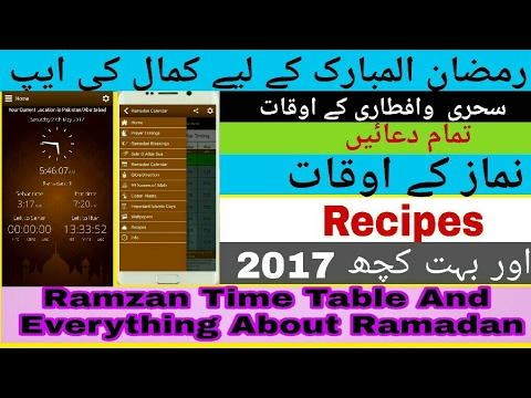 Best Ramadan App 2018 (Ramadan Time Table And Calendar/Prayer Time/Sehar O Aftar Duas/Naats)