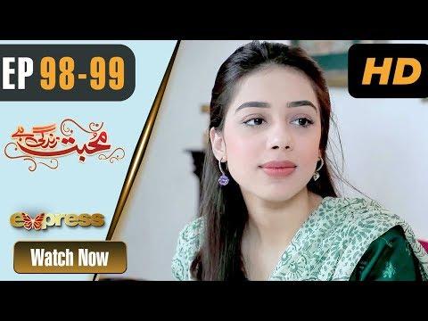 Mohabbat Zindagi Hai - Episode 98-99 - Express Entertainment Dramas