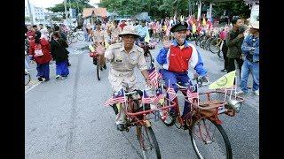 300 sertai kayuhan basikal klasik