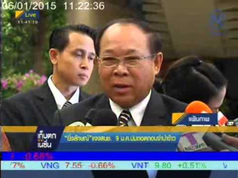 "Nation channel : ""ยิ่งลักษณ์"" แจง สนช. เอง ""ปมถอดถอน"" 6/1/2558"