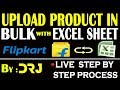 How to Upload Product on Flipkart with Bulk Excel Sheet || How to Add Product on Flipkart