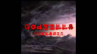Godzilla *DUBSTEP* (2014) FREE DOWNLOAD IN DESCRIPTION