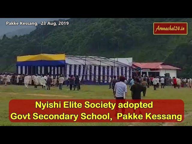 Arunachal Pradesh-  Nyishi Elite Society adopted Govt Secondary School, Pakke Kessang