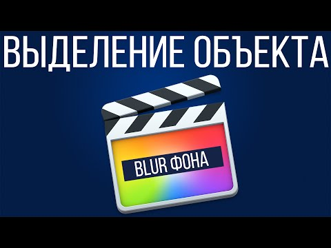Final Cut Pro 7 Ebook