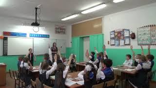 Урок русского языка в 3 классе по теме
