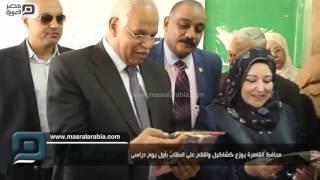 بالفيديو| محافظ القاهرة يوزع كشاكيل وأقلام على الطلاب