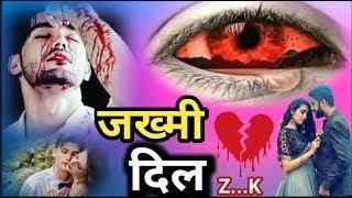 जा बेवफा तेरे प्यार की जरूरत नहीं Ja Bewafa Tere Pyar Ki Zaroorat Nhi