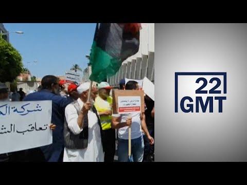 العشرات يتظاهرون تنديداً بقطوعات الكهرباء في العاصمة الليبية  - 07:59-2020 / 7 / 2
