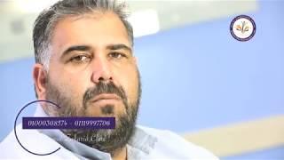 تجربة إبراهيم  214 كيلو جرام من ليبيا مع عملية تكميم المعدة بالمنظار مع دكتور محمود زكريا