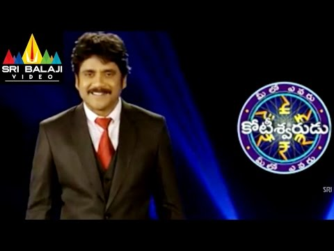 Nagarjuna Meelo Evaru Koteeswarudu Promo || Sri Balaji Video