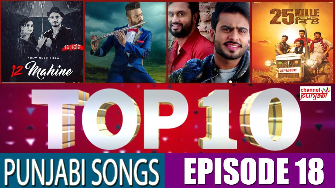 Top 10 Punjabi Songs | Episode 18 | Channel Punjabi