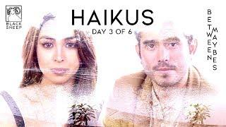 Julia Barretto and Gerald Anderson Read Haikus - Part 3