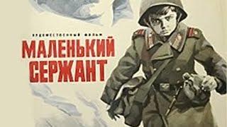 МАЛЕНЬКИЙ СЕРЖАНТ | Военная драма | Золото БЕЛАРУСЬФИЛЬМА