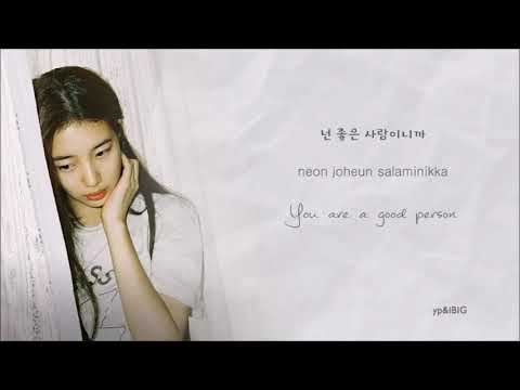 [Piano Instrumental] SUZY 수지 다른 사람을 사랑하고 있어 In Love With Someone Else MR Instr 가사 노래방 Karaoke Sheet