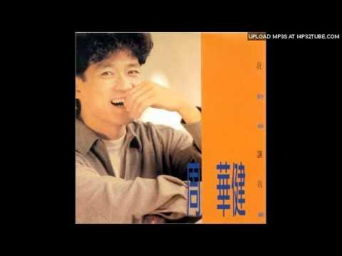 周華健 - 你現在還好嗎 - YouTube