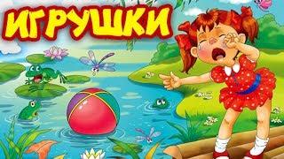 видео Барто А. Л. - Реферат Рефератович