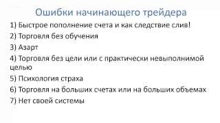 💥 Можно Ли Заработать На Forex. Россия24 - Foreex