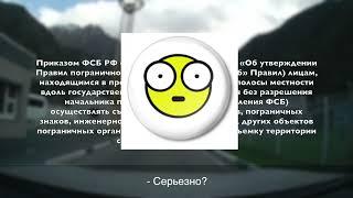 Граница с Грузией. Крымские номера (82 регион) не пуcтили, Путешествие на Северный Кавказ, часть 4.