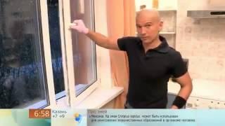 Как подготовить пластиковые окна к зиме(, 2014-10-28T11:31:42.000Z)