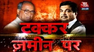Takkar Jameen Par: Nitin Gadkari Vs Digvijay Singh On Land Bill (Part 1)