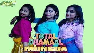 Mungda Dance Video