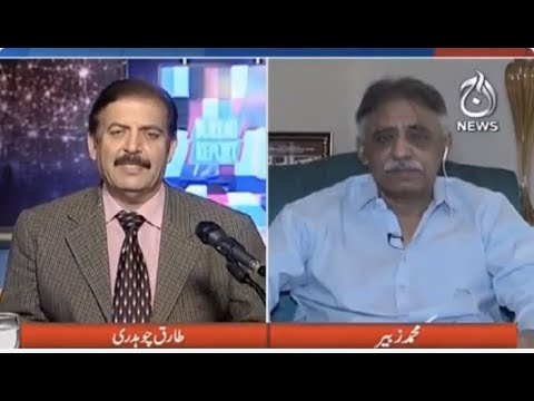 Bureau Report with Tariq Chaudhry | 17th Jan 2021