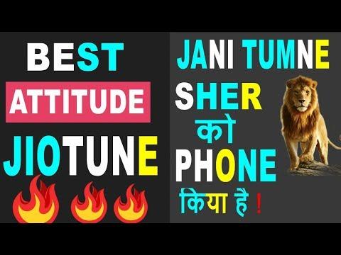 Jani Tumne Ek Sher Ko Phone Kiya Hai Jio Caller Tune   Best Attitude Jio Caller Tune   Proof