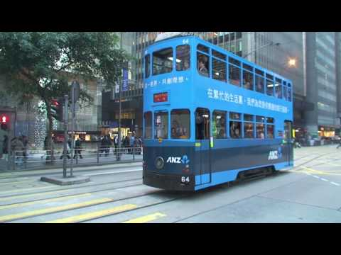 Hong Kong trams 1
