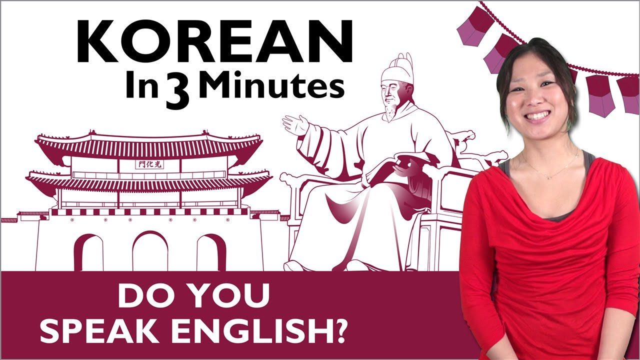Speak to a korean