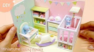 [DIY miniature Baby Room] 포근포근 아기방을 만들어 아기보노보노를 재우자!! 미니어쳐 아기방 만들기   희꽁 만들기