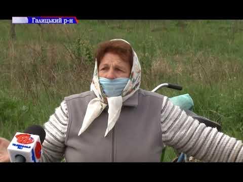 ТРК РАІ: У Галицькому районі селяни перекрили дорогу