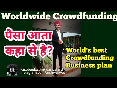 Work From Home | Worldwide Crowdfunding Business Plan | Fastest Growth MLM Plan | Arsh Warwal