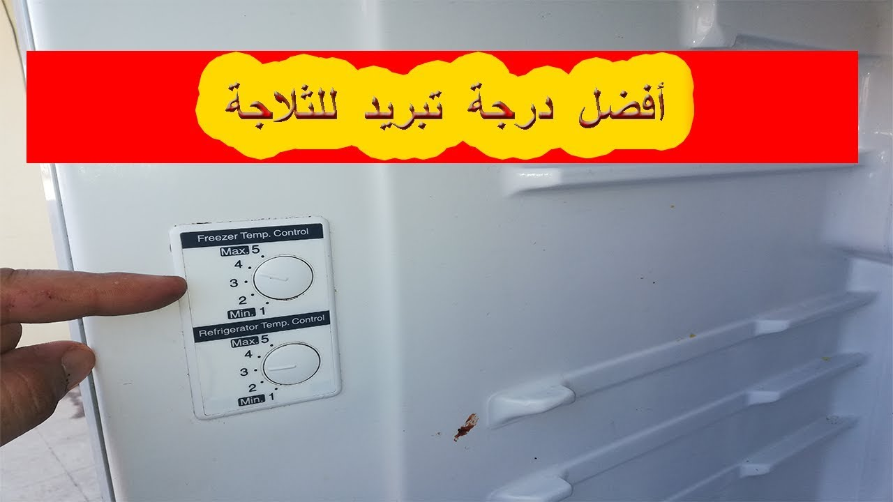 لفهم شبح لماذا ا ضبط درجة تبريد الثلاجة هيتاشي Dsvdedommel Com