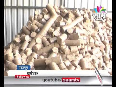 #Agrowon: Bricate Production By Pravin Langote In Pandharpur